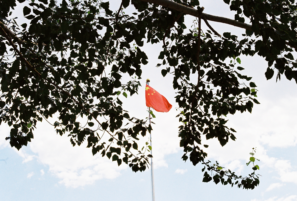 2016_best_china_flag_natalie_mayroth_beijing-027